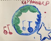 Painting by Kaya